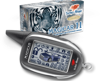 MAGICAR 11 enl