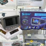 SUBINI STR 845RU.jpg1