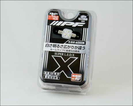 ipf_xr-01_package