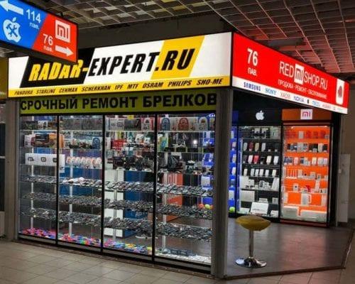 магазин Радар Эксперт